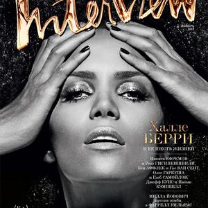 Halle Berry itt, hol ott!