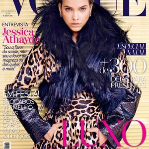 És íme Palvin Barbi Vogue címlapja!