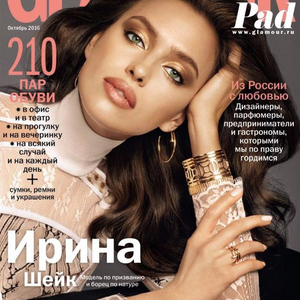Irina Shayk végre nemcsak dögös
