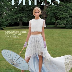 Japánban nem a fehérben mondják ki jövőre a boldogítót a divatos arák