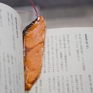 Tojás a könyvben?