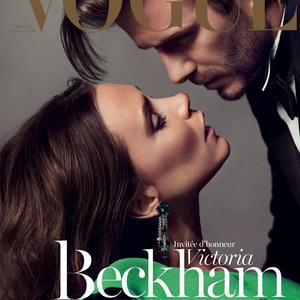 Beckhamék ívelik át az évet