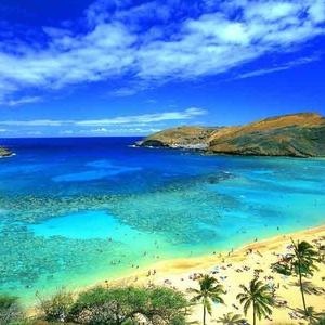 (Arc)maszkolj Honoluluval!