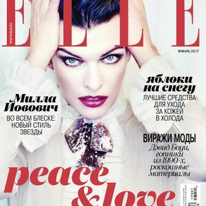 Milla Jovovichnak merész allűrje van