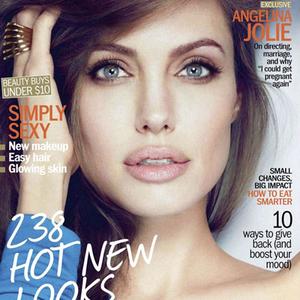 Angelina Jolie MC címlapon