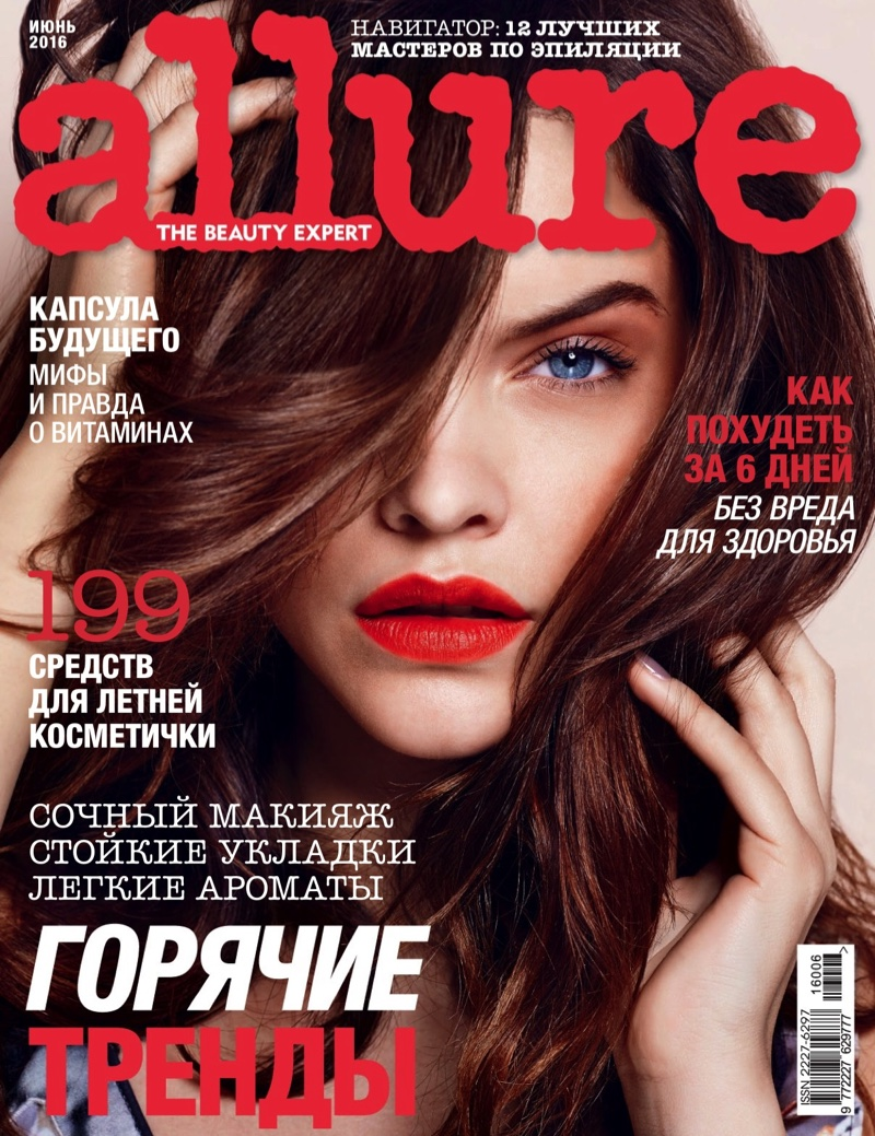 barbara-palvin-allure-russia-june-2016-cover-photoshoot01.jpg