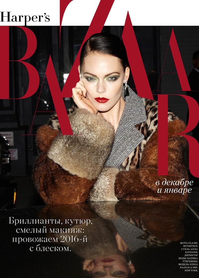 kinga-rajzak-harpers-bazaar-kazakhstan-editorial01.jpg