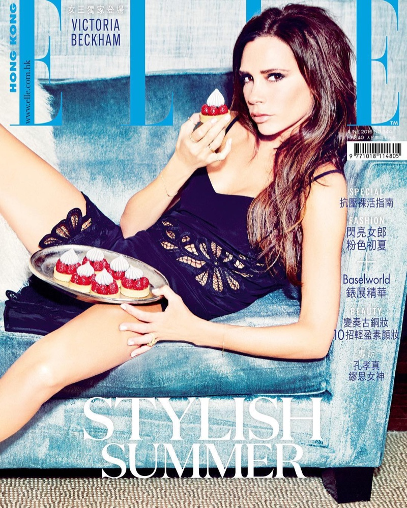 victoria-beckham-elle-hong-kong-june-2016-cover-photoshoot01.jpg