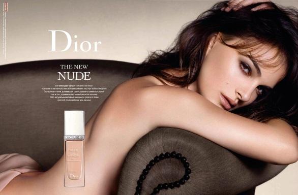 Natalie Portman for Dior Beauty Fall Winter 2013.jpg