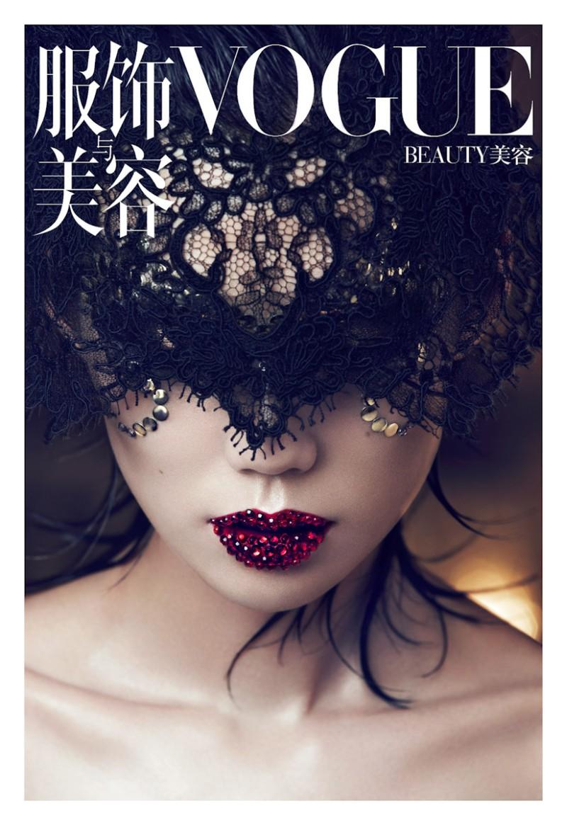 tao-beauty1.jpg