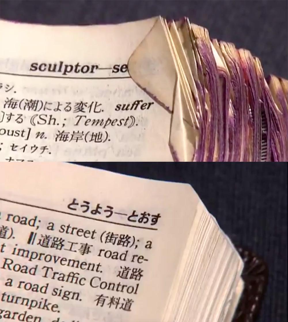 book-beforeafter-2_1.jpg