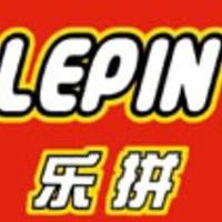 LEPIN - A kínai LEGO