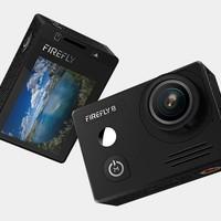 HawKeye Firefly 8 akciókamera teszt - Nagyon meglepődtünk