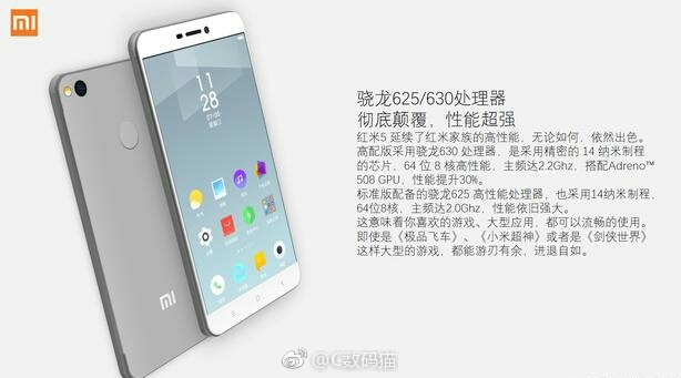 xiaomi-redmi-5-leaked1.jpg