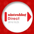Nintenblog Direct 2016.10.23.
