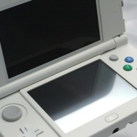 Világszerte leáll a New Nintendo 3DS gyártása