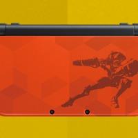 Szeptembertől lesz kapható az eddigi legszebb 3DS konzol