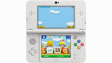 Ingyen Cat Mario téma elérhető 3DS-re