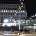 Svéd zászló – másképp