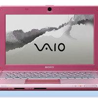 Sony VPC-W notebook teszt