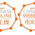 Négy új domain végződés, amely átírja az egész internetet