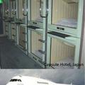 A világ legextrémebb hotelei - nem fogod elhinni!!!