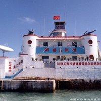A jenkik megint provokálják Kínát, a saját felségvizein