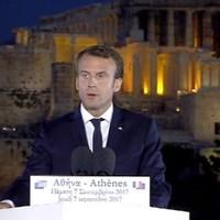 Mammon megkezdené az EU átformálását