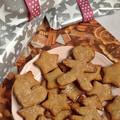 Protein gingerbread - Fehérjés mézeskalács