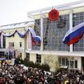 Mindeközben Moszkvában betiltották a szcientológiát