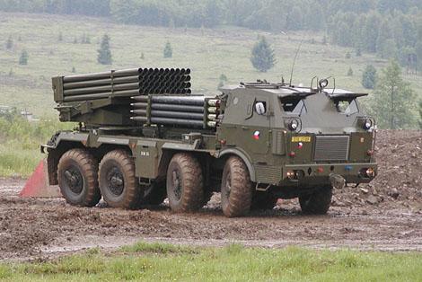 122mm raketomet vz 70 azaz a 122 mm-es rakétavető.