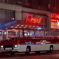 Ezek a valaha készült legszebb Ikarus buszok!