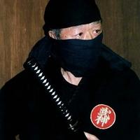 Ninja maszk