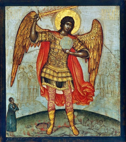 533px-Simon_Ushakov_Archangel_Mikhail_and_Devil.JPG