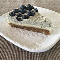 Citromos Earl Grey nyers torta