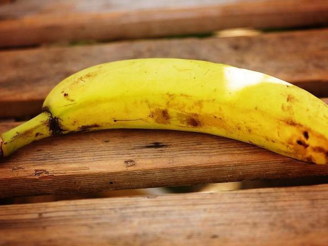 """Érett banán """"készítése"""""""