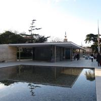 Újjáépített modern örökség - a barcelonai német világkiállítási pavilon