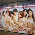 AKB48 - Senbatsu választás 2012