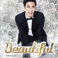 Park Jung-min - Beautiful