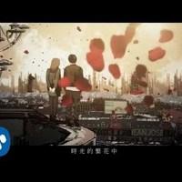 JJ Lin - Practice Love