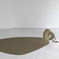 A hét műtárgya: szőnyeg lámpával kombinálva