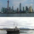 Ázsia vs. Amerika