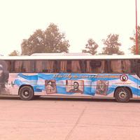 Buszon Argentínában