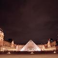 Louvre - a Pei-féle bővítés