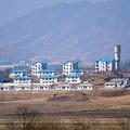 Az észak-koreai díszletfalu, Kidzsongdong