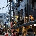 Japán üzembehelyezés