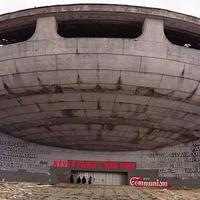 A kommunista UFO