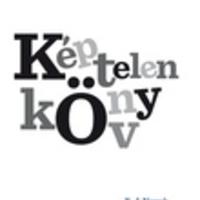 201506 [B.J. Novak, Pánczél M., Kulcsár I., L. Pichon, Leszkov]