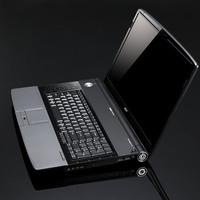 Acer laptop invázió