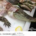 Krokodilhús is kapható a szupermarketben
